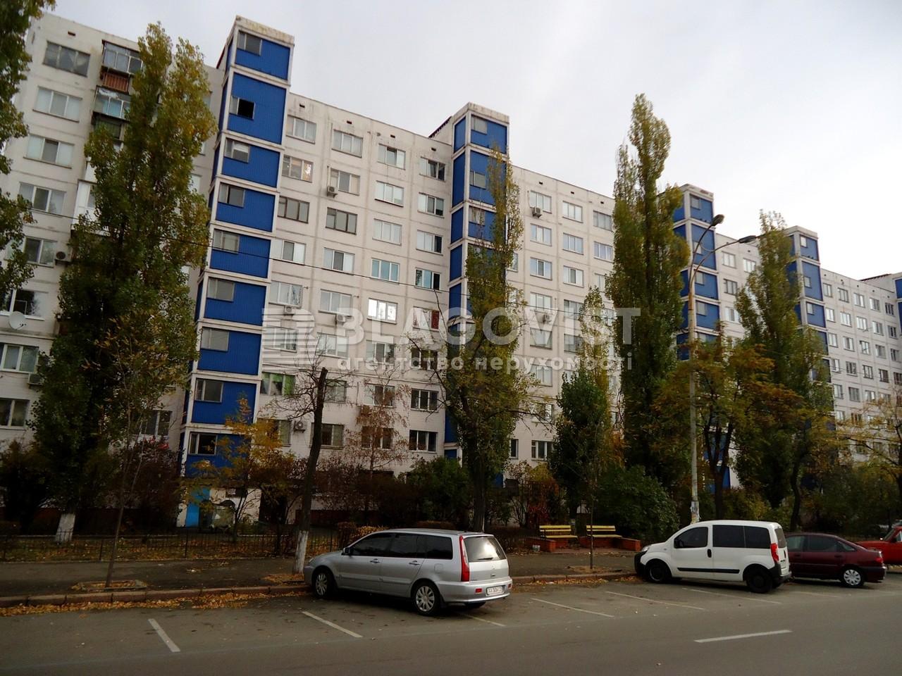 Квартира R-2074, Братиславская, 14, Киев - Фото 4