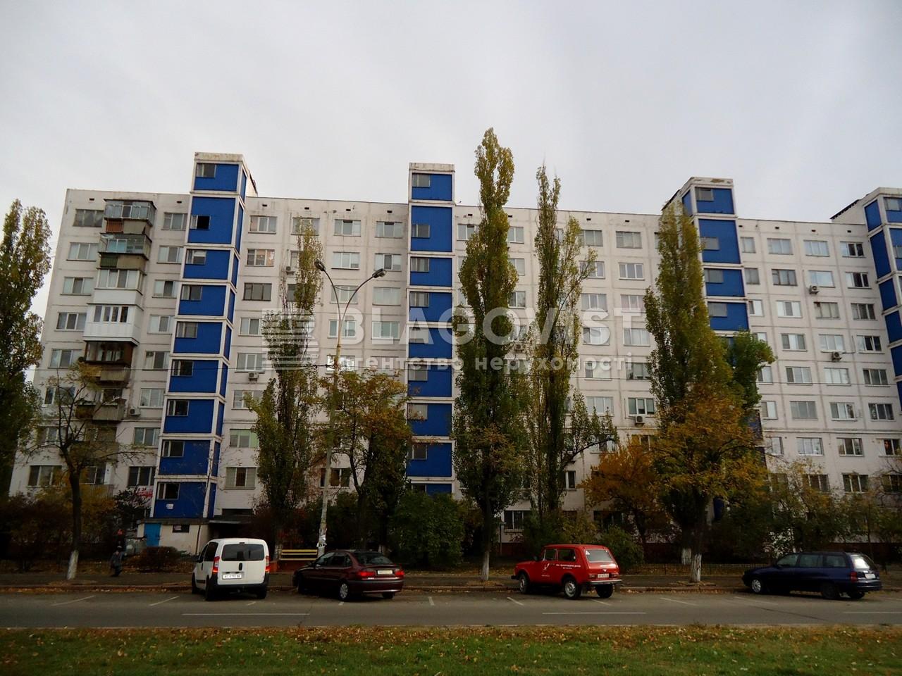 Квартира R-2074, Братиславская, 14, Киев - Фото 2