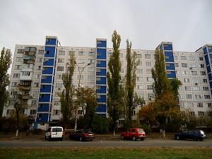 Квартира Братиславская, 14, Киев, H-48693 - Фото 13