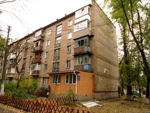 Квартира Братиславская, 32а, Киев, Z-1299973 - Фото1