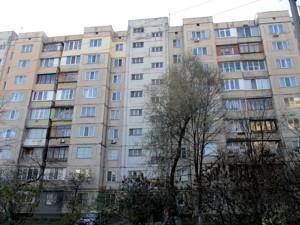 Квартира Богатырская, 2а, Киев, H-43212 - Фото