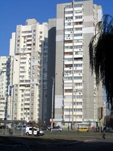 Квартира Богатырская, 6/1, Киев, B-81606 - Фото 26