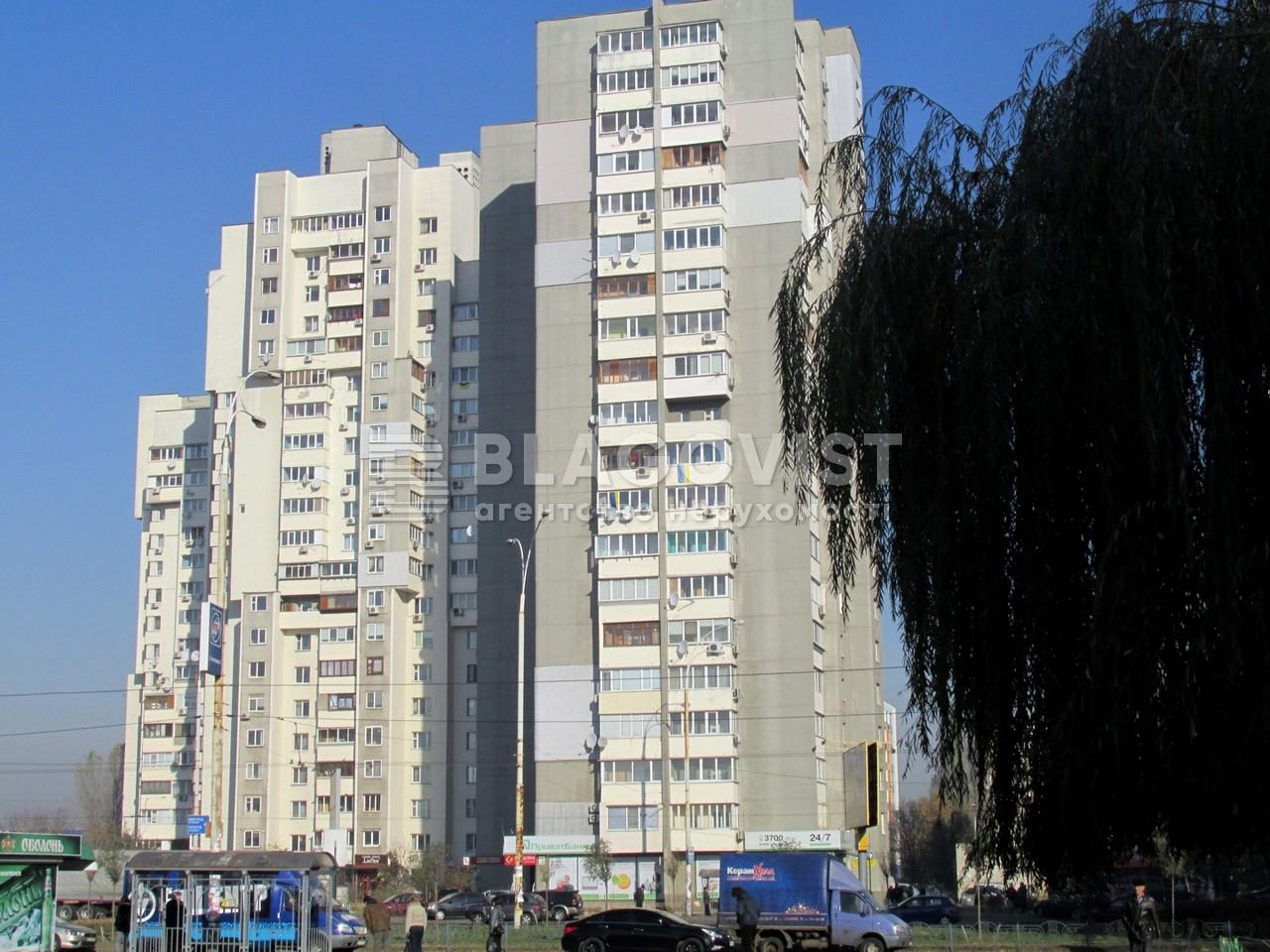 Квартира H-35926, Богатирська, 6/1, Київ - Фото 2