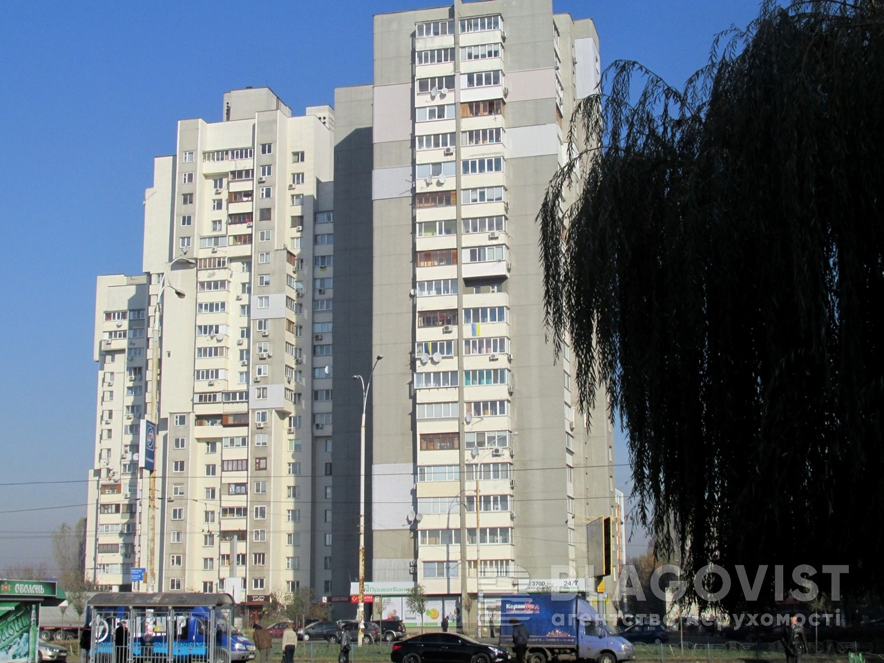 Квартира H-35926, Богатырская, 6/1, Киев - Фото 2