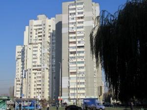 Квартира Богатырская, 6/1, Киев, B-81606 - Фото 25