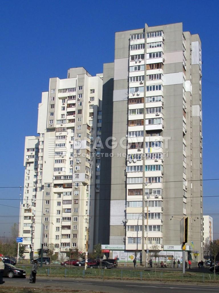 Квартира H-35926, Богатирська, 6/1, Київ - Фото 1
