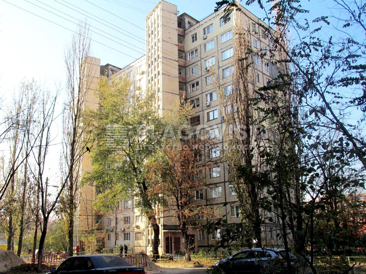 Квартира A-111254, Гайдай Зои, 3а, Киев - Фото 2