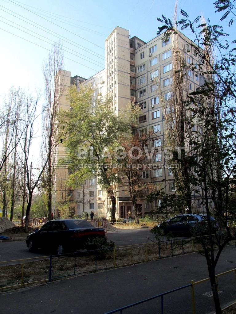 Квартира A-111254, Гайдай Зои, 3а, Киев - Фото 3