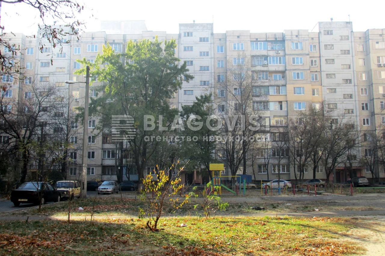 Квартира A-108737, Гайдай Зои, 7, Киев - Фото 1