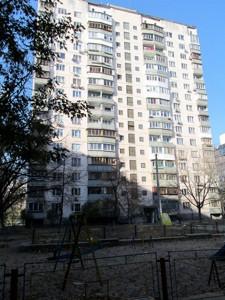 Квартира Гайдай Зои, 7а, Киев, Z-513382 - Фото