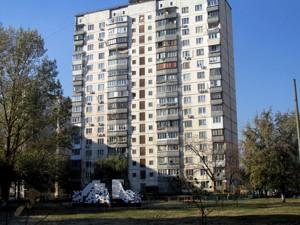 Квартира Героїв Дніпра, 6, Київ, Z-552098 - Фото