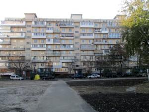 Квартира Оболонський просп., 7б, Київ, E-39197 - Фото 11