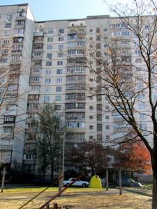 Квартира Оболонский просп., 9, Киев, Z-278799 - Фото3