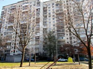 Квартира Оболонский просп., 9, Киев, Z-278799 - Фото1