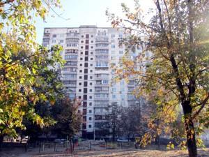 Квартира Оболонський просп., 11, Київ, R-30788 - Фото