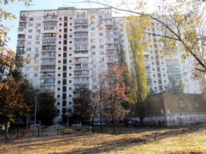 Квартира Оболонский просп., 11, Киев, R-30788 - Фото 12