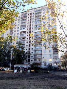 Квартира Оболонский просп., 11, Киев, R-30788 - Фото 13