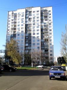 Квартира Тимошенко Маршала, 1в, Киев, A-108750 - Фото