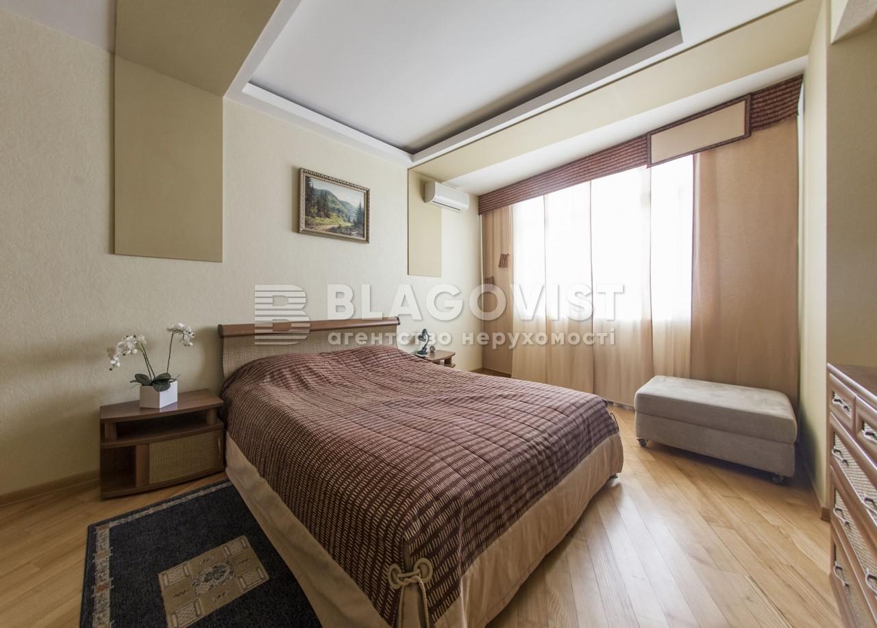 Квартира H-32840, Героев Сталинграда просп., 12ж, Киев - Фото 9