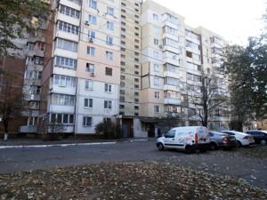 Квартира H-50693, Лифаря Сержа (Сабурова Александра), 11, Киев - Фото 3