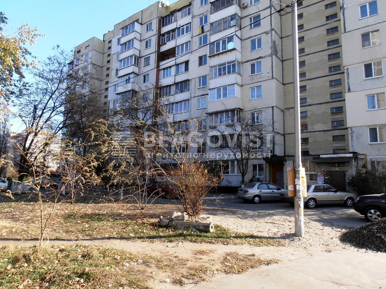 Квартира H-50693, Лифаря Сержа (Сабурова Александра), 11, Киев - Фото 4