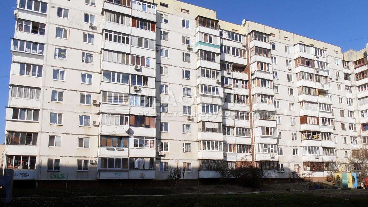 Квартира H-50693, Лифаря Сержа (Сабурова Александра), 11, Киев - Фото 2