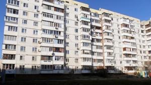 Apartment Lifaria Serga (Saburova Oleksandra), 11, Kyiv, Z-1463376 - Photo1