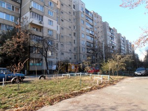 Квартира Лифаря Сержа (Сабурова Александра), 17, Киев, Z-868748 - Фото
