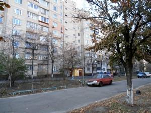 Квартира Лифаря Сержа (Сабурова Александра), 17, Киев, Z-1844893 - Фото 14