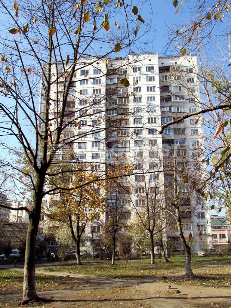 Квартира H-49956, Оболонский просп., 18а, Киев - Фото 2