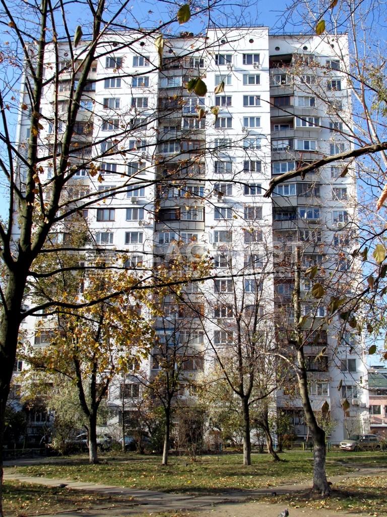 Квартира H-49956, Оболонский просп., 18а, Киев - Фото 1