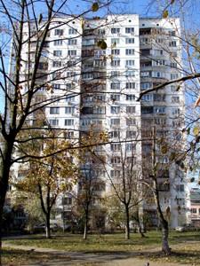 Квартира Оболонский просп., 18а, Киев, H-49956 - Фото1
