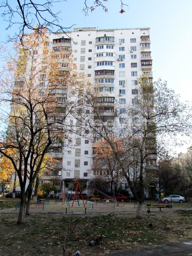 Квартира E-39158, Оболонский просп., 18б, Киев - Фото 4