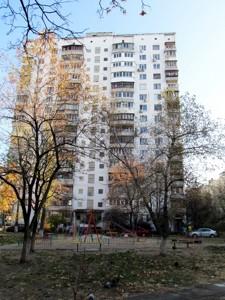 Квартира Оболонский просп., 18б, Киев, E-39158 - Фото 14