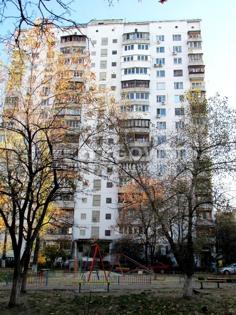 Квартира E-39158, Оболонский просп., 18б, Киев - Фото 3
