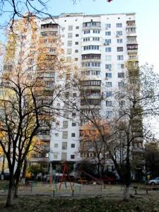 Квартира Оболонский просп., 18б, Киев, E-39158 - Фото 13
