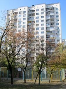Квартира Оболонский просп., 18в, Киев, D-28851 - Фото