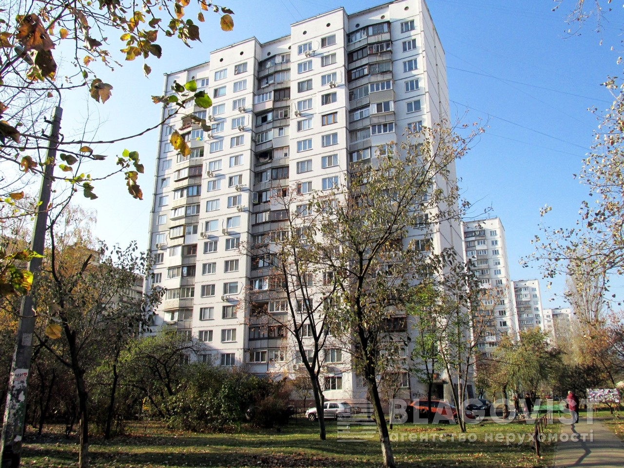 Квартира Z-782922, Оболонский просп., 18г, Киев - Фото 1