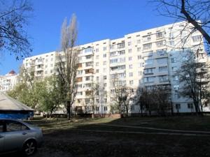 Квартира Оболонский просп., 22а, Киев, Z-725022 - Фото2