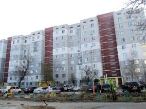 Квартира Оболонский просп., 23б, Киев, Z-1830986 - Фото1