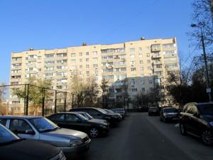 Квартира Оболонский просп., 27в, Киев, Z-1758170 - Фото