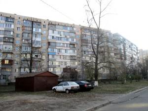 Квартира Оболонський просп., 31, Київ, Z-1183373 - Фото2