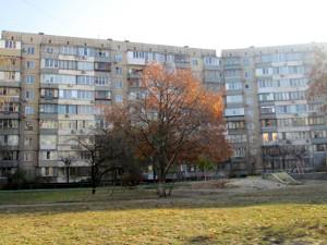 Квартира Оболонський просп., 31, Київ, Z-1183373 - Фото1
