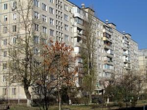 Квартира Оболонський просп., 33а, Київ, Z-627289 - Фото1
