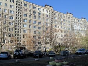 Квартира Оболонский просп., 37в, Киев, M-37641 - Фото1