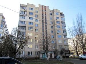 Квартира Оболонский просп., 39, Киев, Z-1647575 - Фото