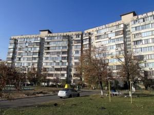Квартира Оболонський просп., 43, Київ, Z-538166 - Фото2