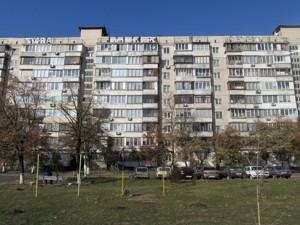 Квартира Оболонський просп., 43, Київ, Z-538166 - Фото3