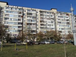 Квартира Оболонський просп., 43, Київ, Z-538166 - Фото1