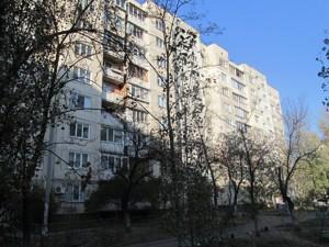 Квартира Гайдай Зои, 6, Киев, F-12668 - Фото3